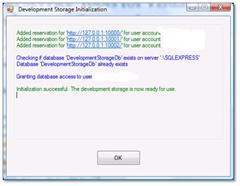 Dev Storage Init
